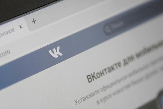 Для удаления аккаунта отГалаутдинова потребовали личное фото нафоне компьютера ипаспортные данные