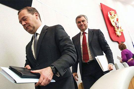 «Одни сядут вГосдуме, другие вСовете Федерации, третьи вправительстве, четвертые— вСледственном комитете ипрокуратуре. Еще вГосударственном совете. Плюс появился квази-вице-президент»