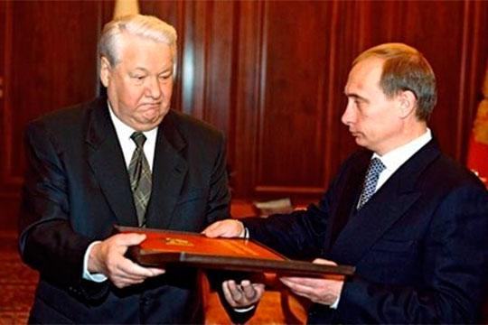 «Яираньше говорил исейчас скажу, что эта Конституция эпохи Ельцина иПутина»