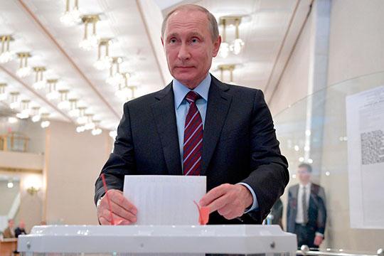 «Можно сделать вывод, что он (Путин) небудет ждать 2024 года, чтобы пойти нановый срок. Онэто сделает раньше. Думаю, вмарте 2021 года или в2022-м»