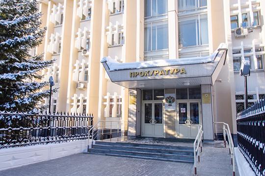 16марта впрокуратуру РТпоступило обращение спросьбой проверить природу отношений тренера своспитанницей отправозащитникаЕркена Сарсембаева