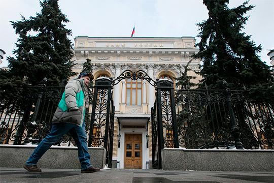 «Падение рубля уже на этой неделе может притормозить ЦБ РФ. В случае если решится повысить ставку. Судя по ОФЗ рынки ожидают повышение ключевой процентной ставки в диапазоне 1%-1,5%»