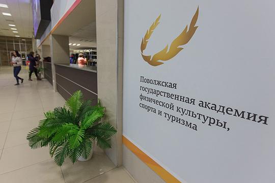 «Сейчас учебные заведения активно делятся онлайн-курсами итехнологиям наединой площадке министерства науки ипросвещения России»