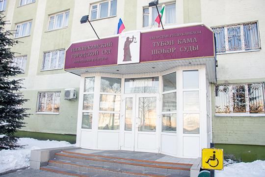Алексея Галанцеваеще ссентября прошлого года разыскивало УМВД России поНижнекамскому району поподозрению вубийстве