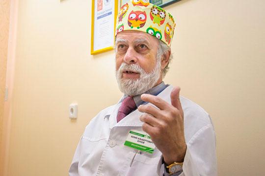 Юлий Бунов: «У меня есть несколько пациентов-детей, которым не смогли помочь в поликлиниках»