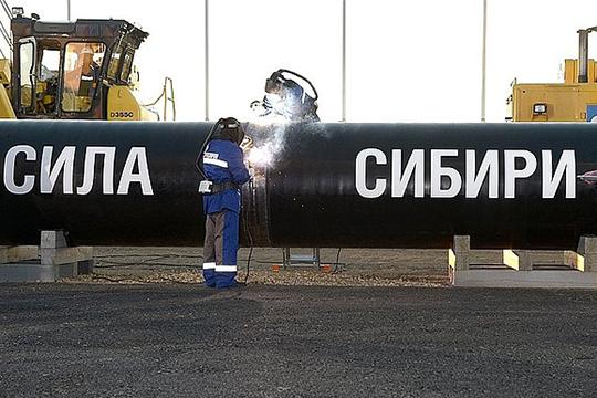 «ПоРоссии мыуже вянваре–феврале видим существенное сокращение экспорта из-за коронавируса. «Сила Сибири» попросьбе Китая перестала поставлять газ наднях»