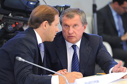 «Сосвечкой нестоял, но, по-моему, «Роснефть» нескрывала, что имкак коммерческой компании сделка ненравится»