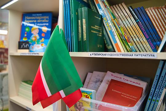Мыпредлагаем очень хорошие детские пособия серии «Говорим по-татарски», которые проверены многолетней педагогической практикой, ипозволяют хорошо подготовить кшколе