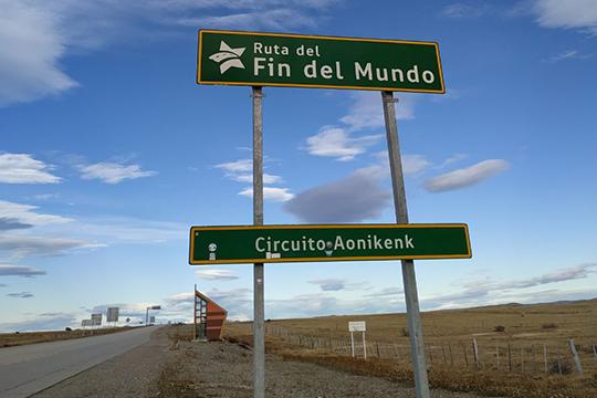 Янакраю земли, краю света, конце света— все формулировки возможны при переводе сиспанского Fin del Mundo