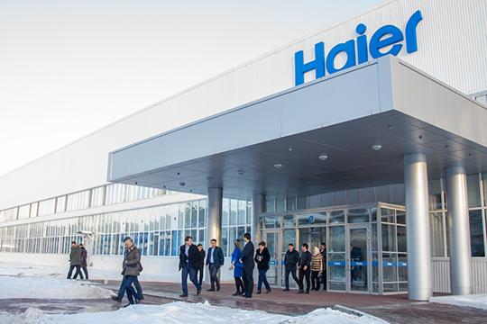 Холодильный заводHaierв Челнах вэтом году выпустит 1млн единиц товара, аобъем китайско-российского товарооборота запервые два месяца года вырос на5,6%— до$17,2млрд