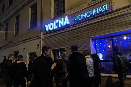 Единственное место наПрофсоюзной, где была толпа народу (померкам нынешней ситуации)— рюмочнаяVolna. Людей там было в11 вечера уже более 40 человек