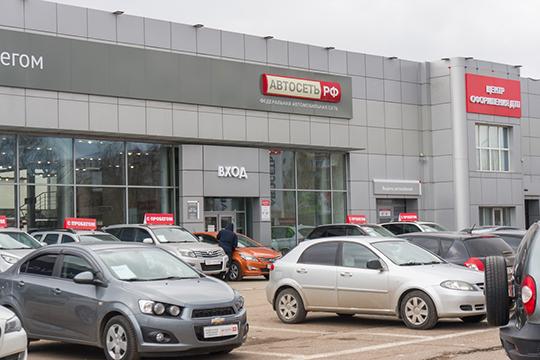 «Унас наразличных площадках вЗакамье выставлено напродажу насегодняшний день около 300 автомобилей спробегом»