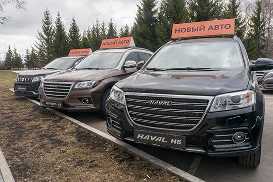«Руководство Haval заявило, что доконца марта, пока нестанет окончательно понятно, что будет происходить дальше скурсом рубля, цена нанаши автомобили меняться небудет»
