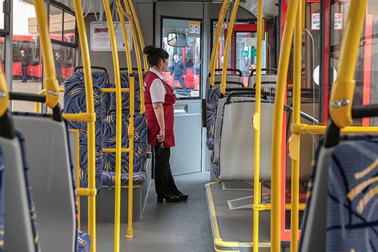 Транспортные организации, пострадавшие отспада пассажиропотока, предложат меры федеральной поддержки, вплоть докомпенсации убытков