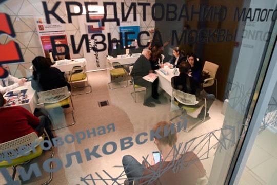 Центробанк России рекомендовал банкам реструктурировать задолженность заемщиков, пострадавшим от коронавируса, не начислять по их кредитам пени и штрафы