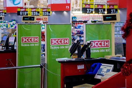 Торговая империя включает всебя 23 гипермаркета внескольких регионах, атакже 7 универсамов «Эссен Экспресс» и«Эссен Плюс» внебольших городах иселах республики