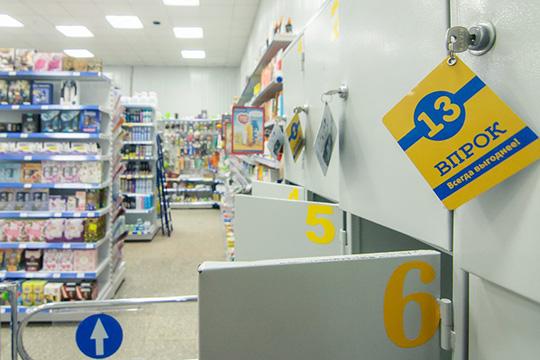 В«Эссене» полагают, что присутствие дискаунтера товаров повседневного спроса вихгипермаркетах повысит проходимость объектов, иаудитория торговых центров «Эссен» полностью совпадает сцелевым покупателем «Впрока»