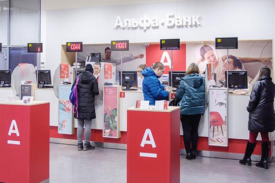 Альфа-Банк еще вчера анонсировал программу помощи клиентам, которые потеряли возможность вовремя платить покредиту из-за эпидемии коронавируса