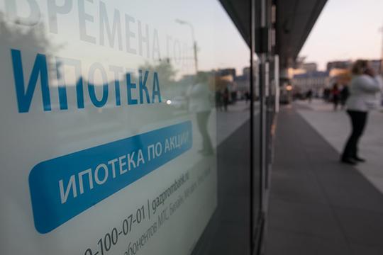 Сегодня Банк Россиирекомендовалкредитным организациям предоставлять ипотечные каникулы иреструктуризировать потребительские кредиты заемщикам сподтвержденным заболеванием