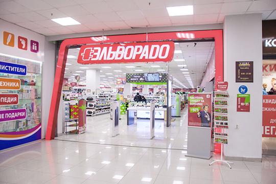 В«Эльдорадо» отмечают рост цен нахолодильники запоследние пару недель на10-15%.Посвидетельствам продавцов, хорошо уходят вэти дни иакционные телевизоры.