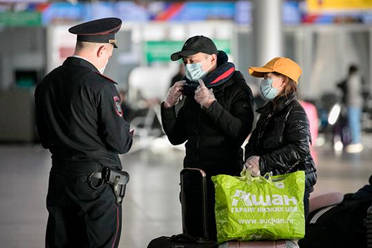 «Ненужно хулиганить»: как МВД иРоспотребнадзор будут ловить разносчиков коронавируса?
