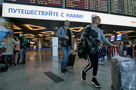«Те, кто забронировал на лето туры по России, не аннулируют их. Они уверены, что поездки состоятся»