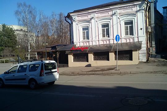 В знаменитой казанской пиццерии «Ностальгия», расположенной рядом спарком «Черное озеро», сегодня посетителей еще угощают «фирменной» пиццей, нозавтра это заведение уже закроется