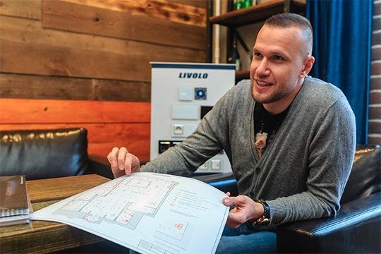 Эдуард Илаев:«Дизайн-проект помогает сэкономить деньги наматериалах до30-40 процентов отихстоимости, поскольку есть четкие замеры иподробные планы идаже спецификация используемых материалов!»