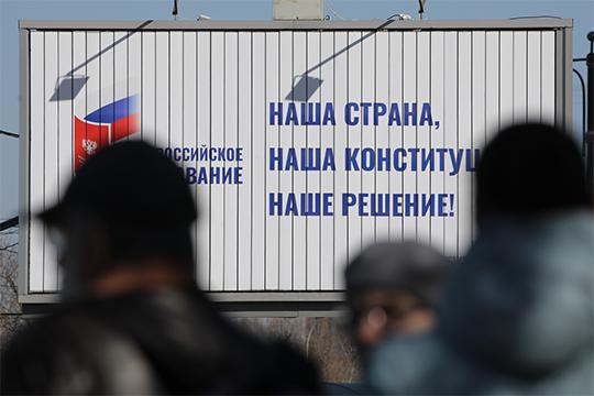 «Понятно, что ключевым моментом для Кремля в принятии решения о введения ЧС был вопрос о референдуме 22 апреля и о голосовании по конституционным поправкам»