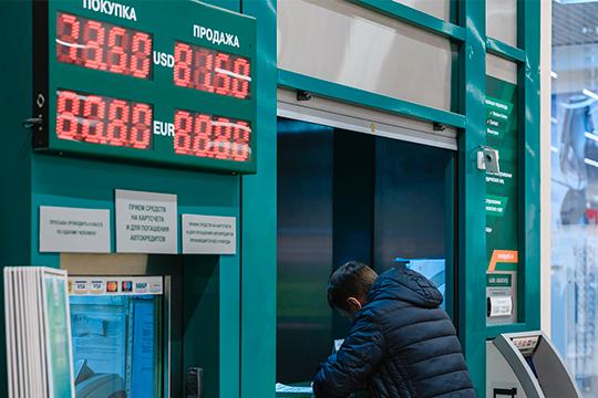 «Нефть дорожает, и рубль может укрепиться даже обратно до 67. Это очень далеко от тех 80, которые сейчас. Но после отката, может быть еще более резкий откат, и следующее падение уже до 100»