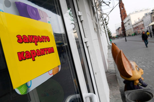 «Этот кризис сожрет очень многих»: казанские бизнесменыотом, как выживают ичего ждут