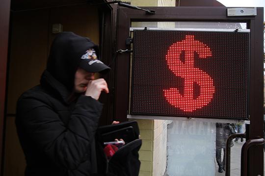 Если взять заточку отчета 60 долларов и«текущую цену 26-27», то25 долларов изэтого падения— эффект коронавируса