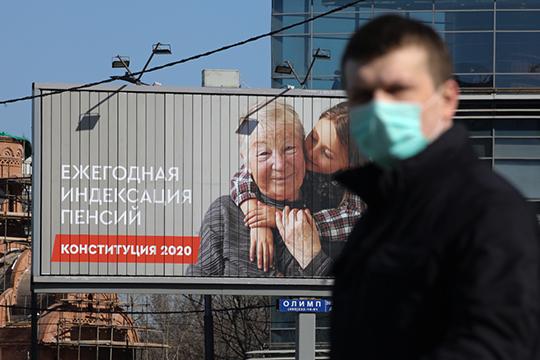 «Путин повел себя как ответственный политик. Несмотря нато, что была назначена дата голосования идля него результат наобщенародном голосовании был значим, ноотказалисьже отдаты 22апреля»
