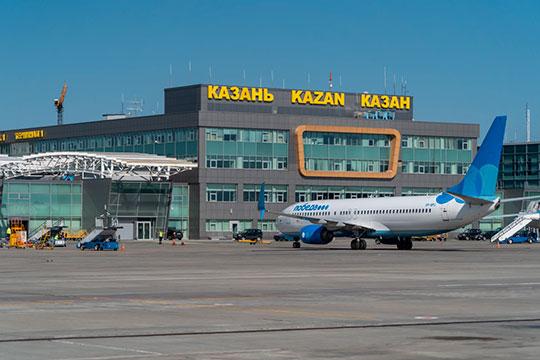 В минувшую пятницу авиакомпания «Победа» приняла решение приостановить с 1 апреля по 31 мая свою деятельность