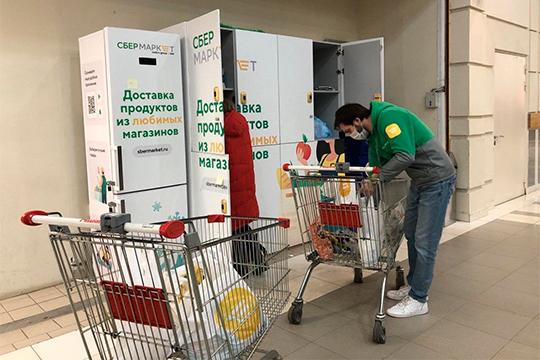 Режим нерабочих дней не касается организаций, обеспечивающих население продуктами питания и товарами первой необходимости