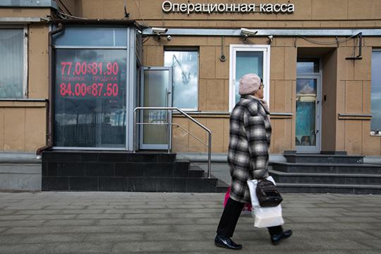 Сейчас ЦБиМинфин поскромным тратят наподдержание рубля где-то 170млн долларов вдень. Пофакту, скорее всего, гораздо больше