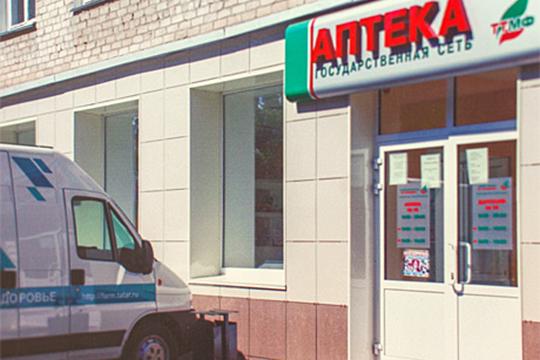 Продолжают вРТработу 192 аптеки ГУП «Таттехмедфарм», изкоторых 44 вКазани, 11 вНабережных Челнах