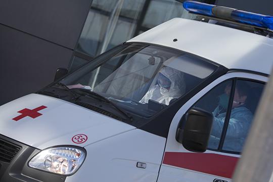 Жители Татарстана без отдельного разрешения могут обратиться заэкстренной(неотложной) медицинской помощью ивслучаях иной прямой угрозы жизни издоровью