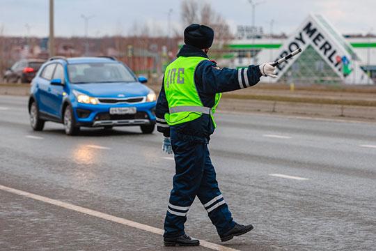 Незамеченным въехать в Казань или покинуть ее теперь не получится. На трассах с утра дежурят сотрудники ДПС и полиции