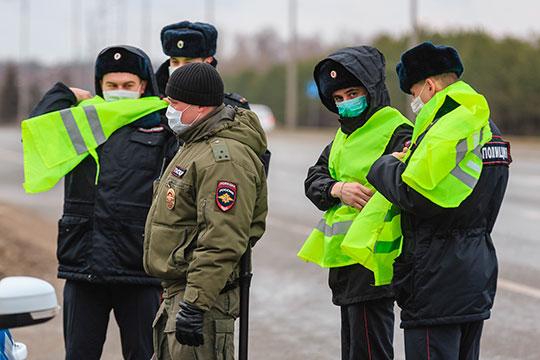 Лайт-версия режима самоизоляции в Татарастане и в Казани заканчивается. Полиция Татарстана с сегодняшнего дня переходит в режим повышенного общественного контроля