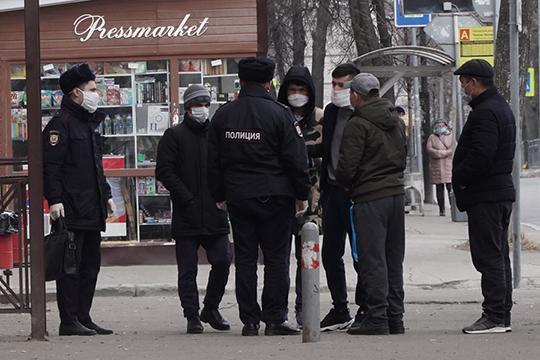 Ачто будет слюдьми, которые нарушили самоизоляцию? «Они направляются вотдел полиции, там вприсутствии сотрудника Роспотребнадзора будут оформлены документы»,— рассказала Галимова