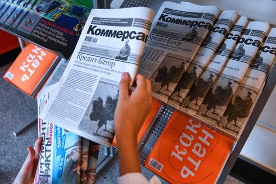 Ольга Кудрина,«Коммерсантъ.Казань»:«Мылишились весомой части каналов сбыта.Ситуация усугубляется еще итем, что неработают точки общепита, отели, куда мыпоставляли часть тиража поспецконтрактам»