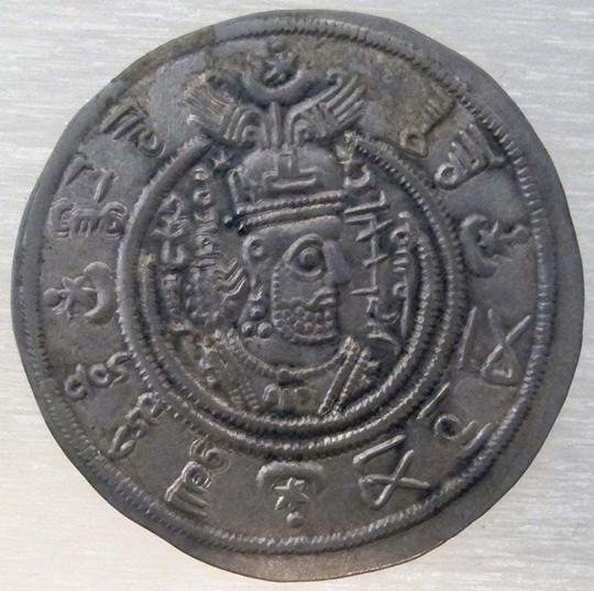 Изображение ал-Хаджжаджа на монете 695 года