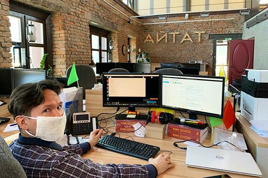 Всвоей компании части сотрудников мывнедрили систему для учета рабочего времени вкомпьютере. Она показывает, сколько времени ивкаких именно приложениях был активен работник