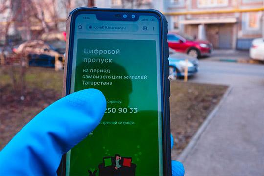 Достоверность разовых СМС-пропусков для граждан полицейские РТужепроверяютспомощью сервиса «Цифровой гвардеец»