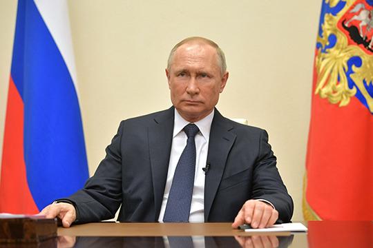 Составители обращения напоминают, что Президент РФВладимир Путин своим решением ввел режим «выходных дней» доконца апреля 2020 года ссохранением зарплаты вовсех организациях, независимо отформы собственности