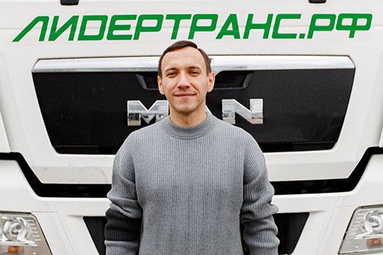 32-летний челнинец Михаил Устюжанин владеет одной из крупнейших в России транспортных компаний «Лидертранс»