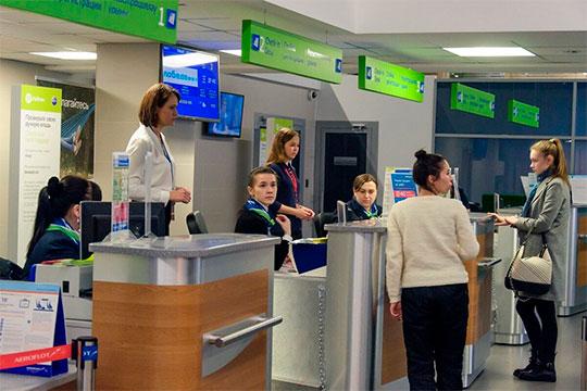 «Уже сокращают персонал аэропорты, уже сокращают персонал авиакомпании, уже сократились перевозки, сокращают персонал инфраструктурные отрасли»