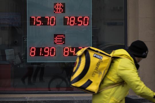 «Ситуация может быть апокалиптической, когда вапреле вмоменте нефть может упасть до5-6 долларов. Реально может случиться ситуация, когда нефть может быть рекордно низкая современ дефолта 1998 года»