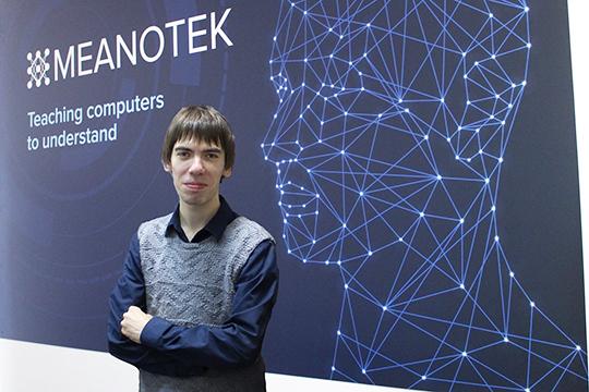 Денис Тарасов:«Мыразработали программу, которая автоматически создает под каждого человека специальное задание позаданной теме»